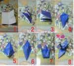 how to fold paper crane by saTen0w0