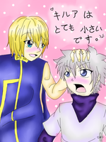 HxH ''Killua is so small'' by xXdarkXmageXx