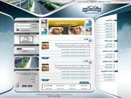 Bani Kabeer Website by atcreation