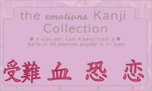 :: the EMOTIONS Kanji set :: by gwicons