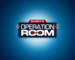 Dunya Operation Room Logo by aliather