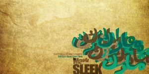 Arabic typography-banner by the-deviant-n