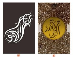 Calligraphy 1 by Sheharzad-Arshad