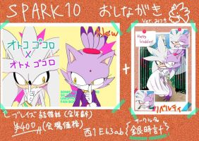 Silvaze comic is now on sale! by A-Mitsuki