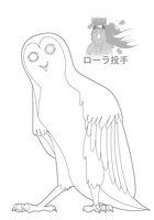 Owl Line Art 1 by purapuss
