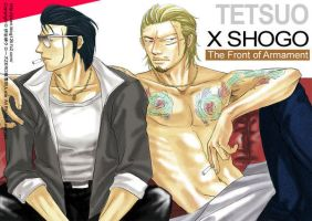 TETSUO and SHOUGO in WORST by ijiken