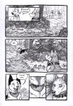 Wurrpage 251 by Paperiapina