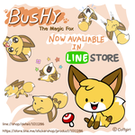 Line Sticker : Bushy by Coffgirl