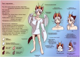 Orlya reference sheet by HasegawaVega