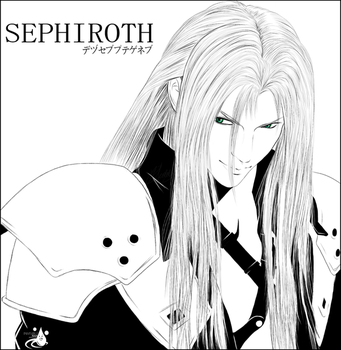 Gift Art +Sephiroth+ by InvisibleRainArt