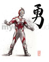Ultraman Belial calligraphy by MyCKs