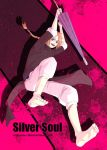 Gintama: Tainted in Pink by Lancha