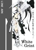 'Mecha Musume' White Grint. by Notice-KOU