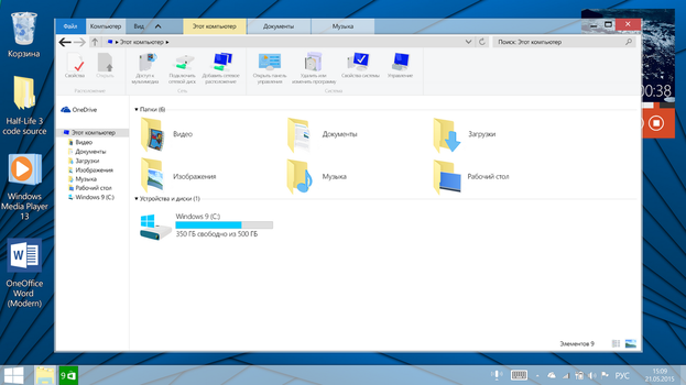 Windows 9 concept explorer by CryDagon