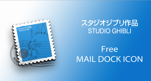 Ghibli OSX Mail Replacement Icon by ashtin1190