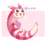 *Pink Furret* by CaninePrince