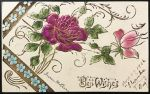 Pretty Papers - 1906 Postcard Floral Design by KarRedRoses