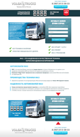 Landing Page (Sell Trucks) by Roamn