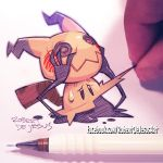 Pikaboo by Banzchan