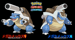 Mega Blastoise X Revealed by Tomycase