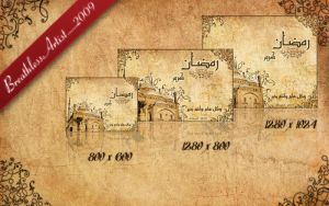 Ramadan wallpaper-packs 2009 by BreathlessArtist