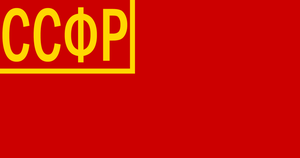 USFR flag by Party9999999