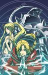 FMA - We three. by YoukaiYume