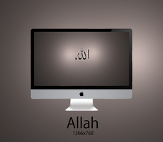 Name Of Allah by yousefcia