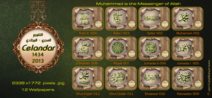 Calendar Muhammad is the Messenger of Allah by marh333