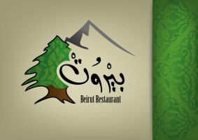 Birut Restaurant LOGo by MisGraphics