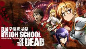 High School of the Dead by gongyoo2