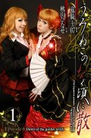 Umineko Cosplay: Ep 6: Dawn of the Golden Witch by Redustrial-Ruin