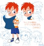 Phineas in my style by isuzu9