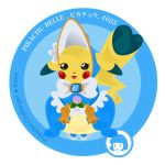 Pikachu Belle by MagentaLife