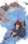 Kiki's Seaside Delivery by Murielle