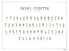 Hylian Alphabet by WhiteFoxCub