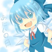 Cirno day by Villyane