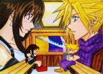 Cloud x Tifa : Interrupted by fireworks by dagga19