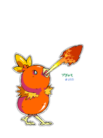 torchic by nastyjungle