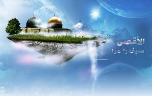 ALAQSA Will be free by Telpo