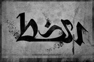 The Typography by sul6anet
