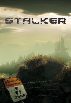 Stalker cover by Spacefriend-T