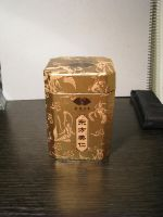 Tea box 06 by Ghost-Stock