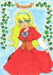 Little Red Riding Hood! Ukraine by Shimizu--chan