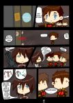 Chibi Dead Space Chapter 1 P8 by SheriffGraham