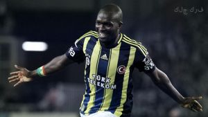 Moussa Sow Effect by FarukCelik
