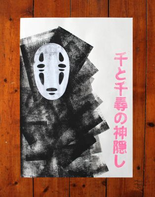 No Face Japanese Poster by RavensWritingDesk