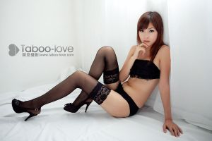 Taboo Love Wallpapers 29 by Bingning