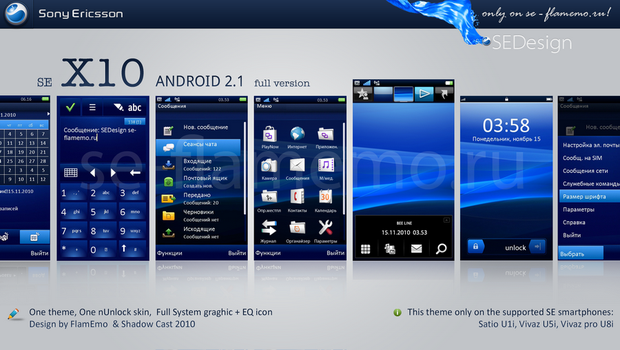 SE X10 Android 2.1 by FlamEmo