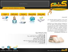 Kotub Website by vet-elianoor
